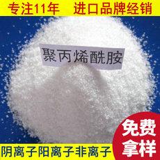 水处理剂-PAM聚丙烯酰胺-东保化工絮凝剂
