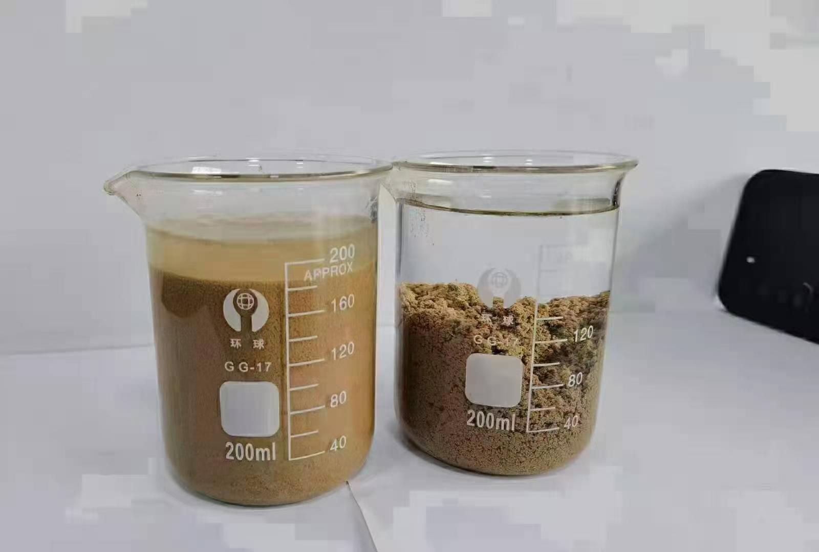 河道淤泥处理用絮凝剂-上海东保絮凝剂