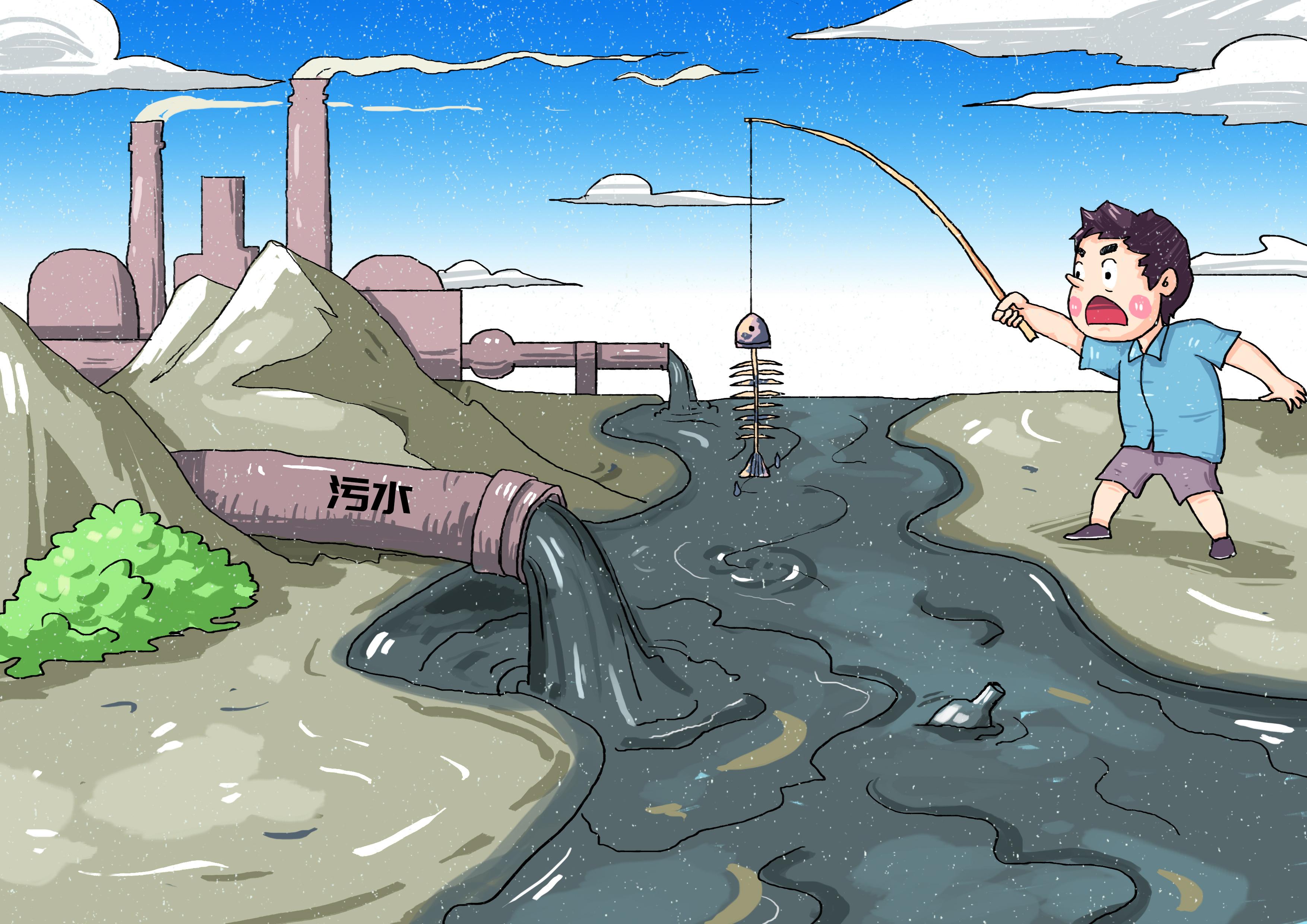 未经净水絮凝剂处理的污水