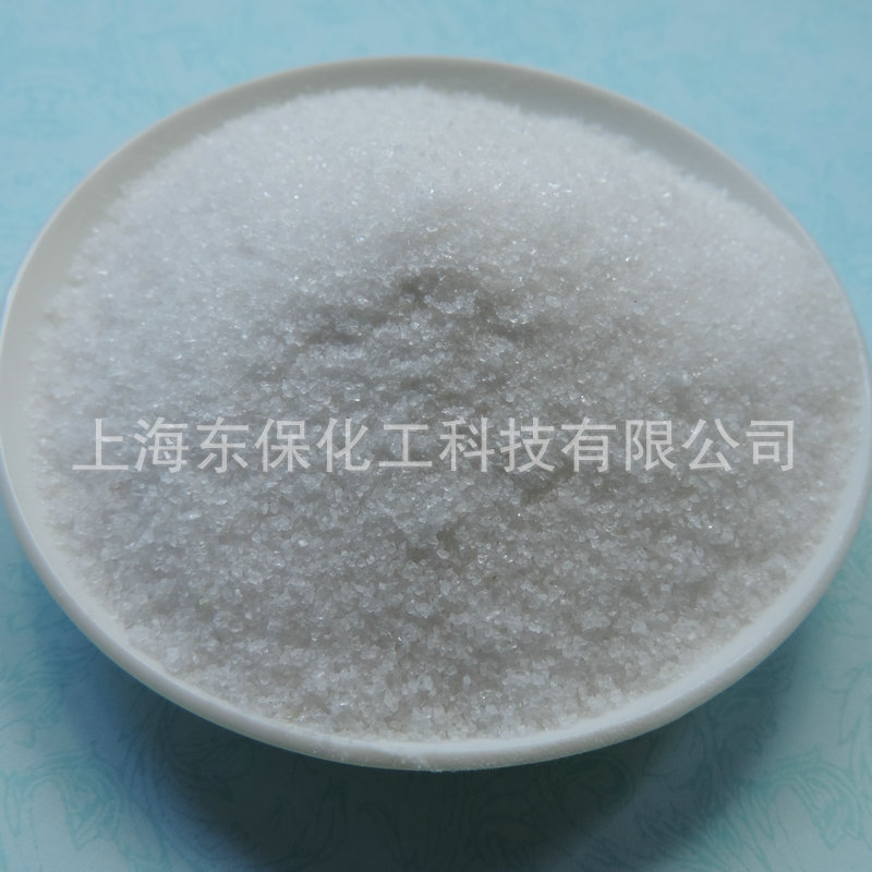 聚丙烯酰胺絮凝剂-阳离子聚丙烯酰胺-高纯聚丙烯酰胺-东保化工供应