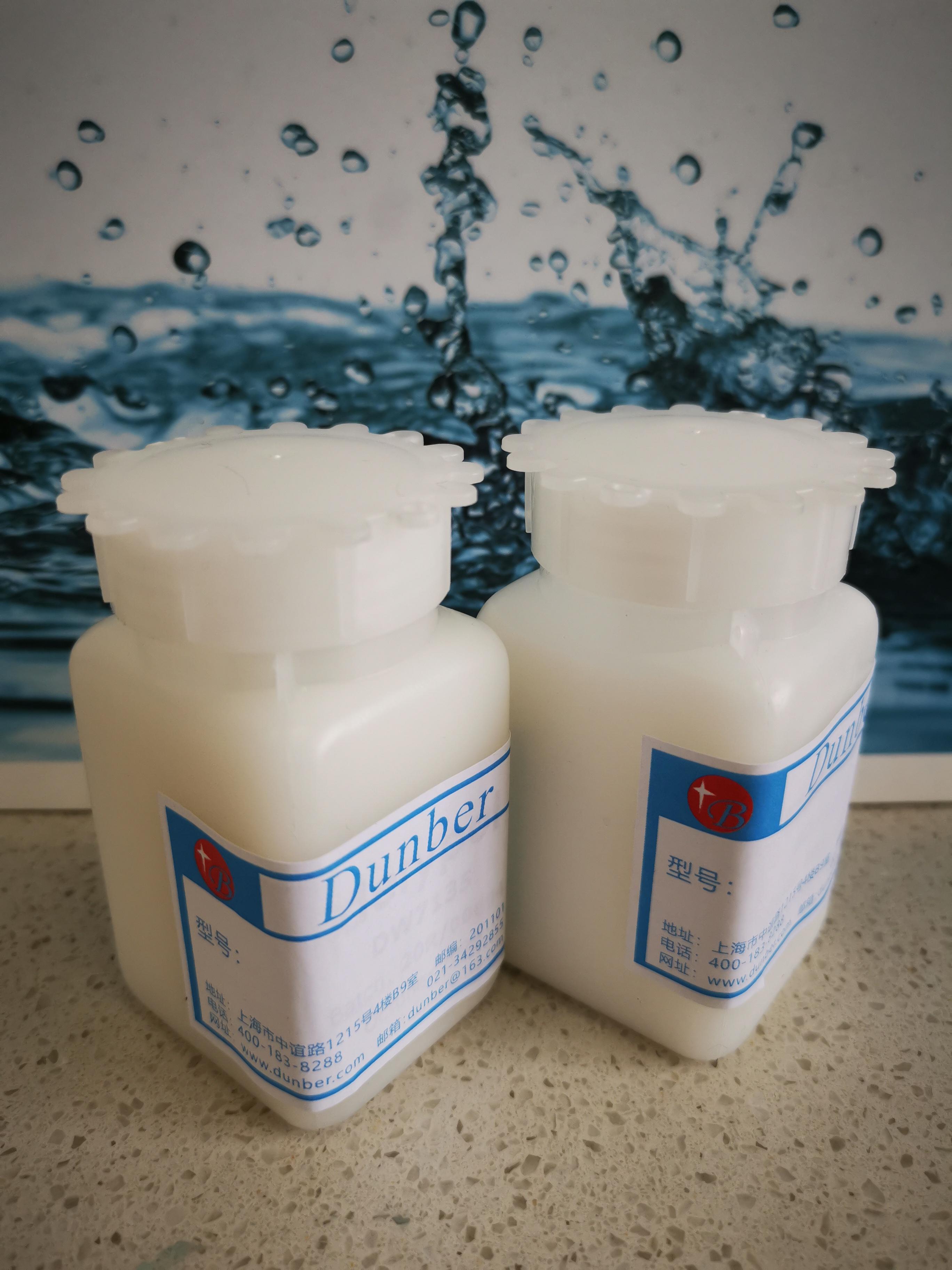 阳离子聚丙烯酰胺的作用-聚丙烯酰胺PAM-东保化工絮凝剂