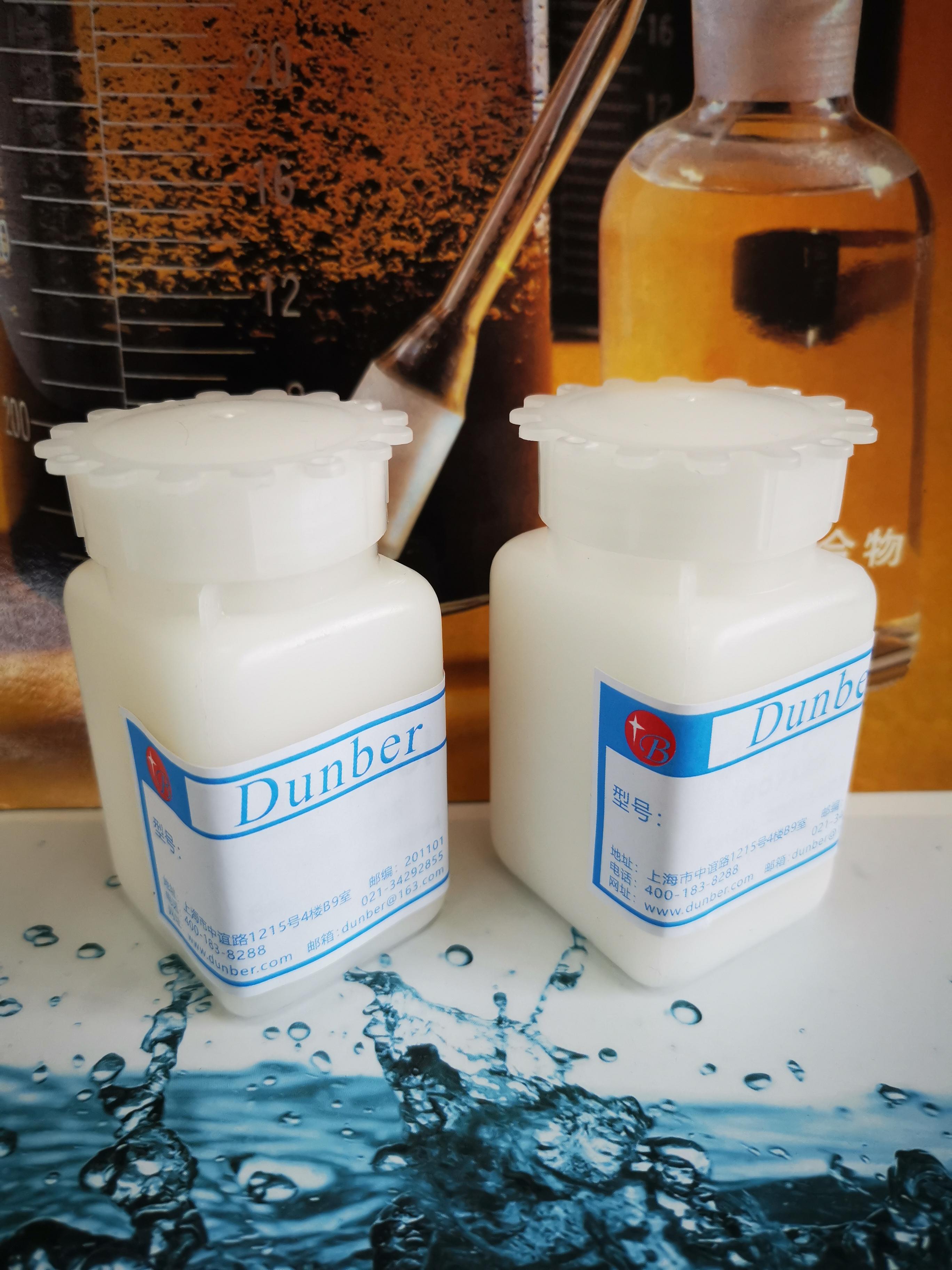 聚丙烯酰胺有哪些重要作用-聚丙烯酰胺PAM-东保化工絮凝剂