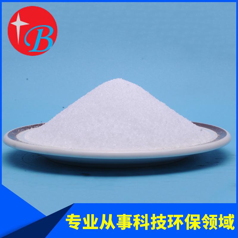 聚丙烯酰胺-水处理剂-东保化工絮凝剂