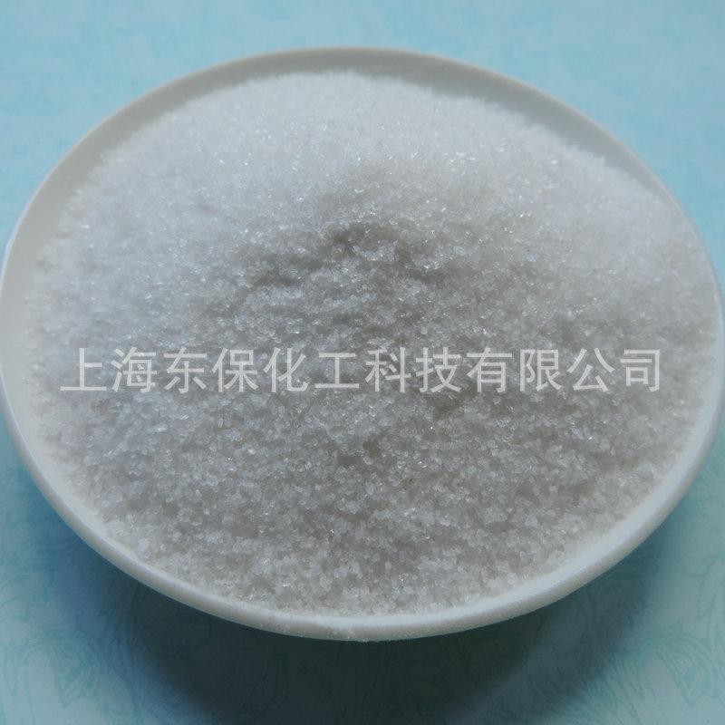 阴离子聚丙烯酰胺污水处理-东保化工
