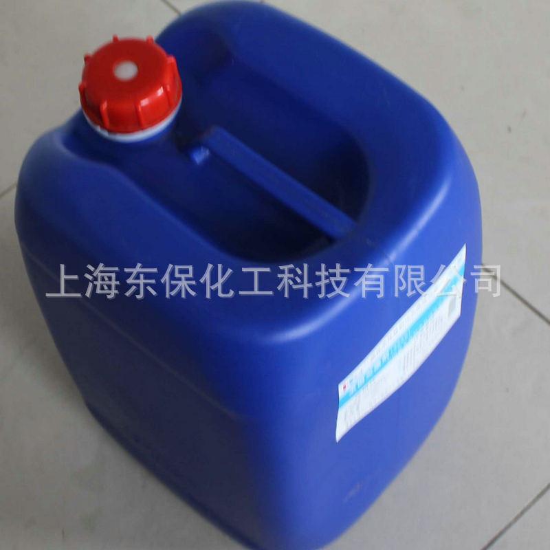 洗衣液增稠剂-聚丙烯酰胺增稠剂-东保化工增稠剂