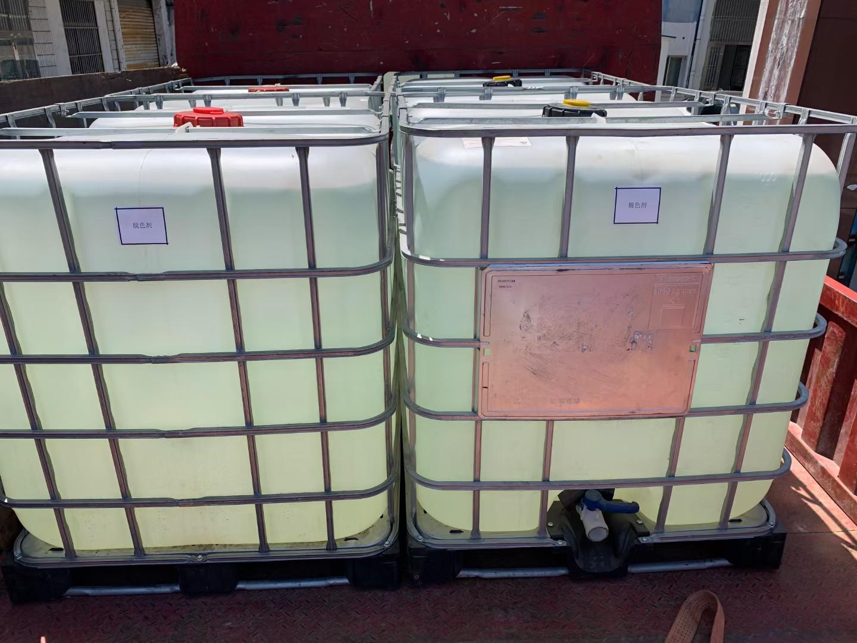 水处理剂-污水处理药剂-上海东保化工