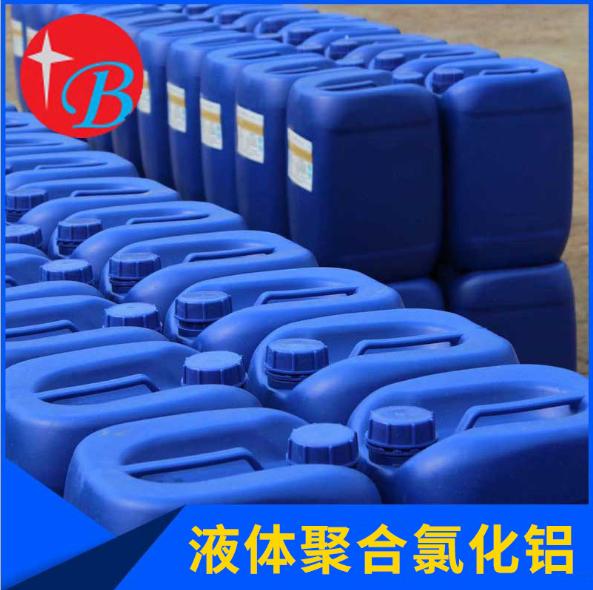 涂料增稠剂-聚丙烯酰胺增稠剂-东保化工增稠剂