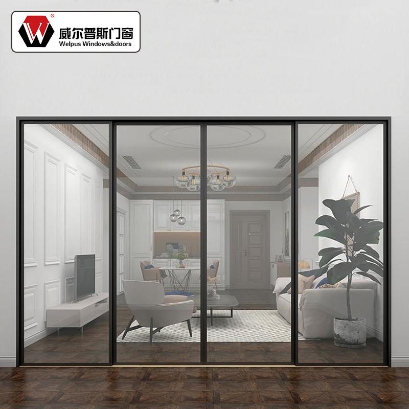 铝门窗定制